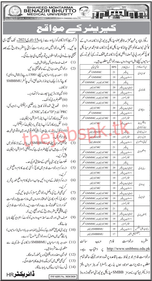 Latest Shaheed Mohtarma Benazir Bhutto Medical University Management Posts 2021