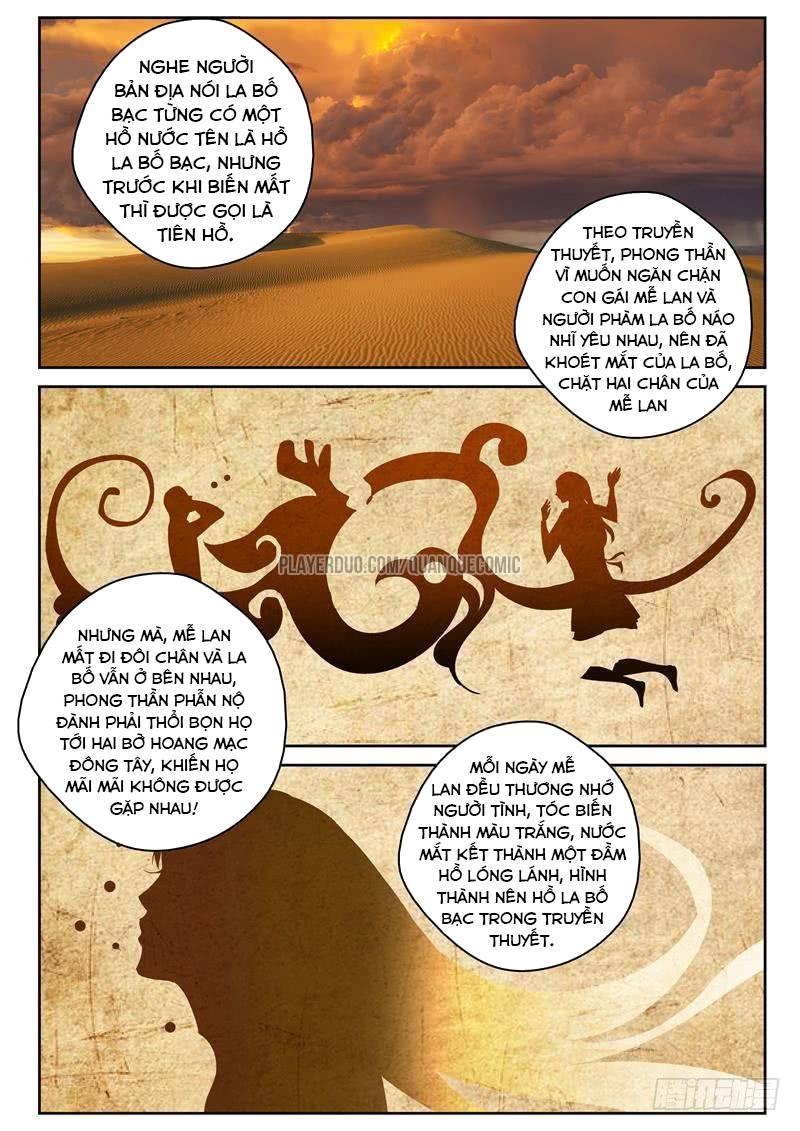 Tối Cường Khí Thiếu chap 103 - Trang 1
