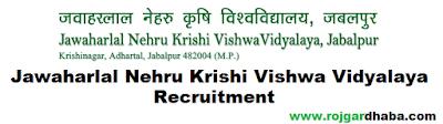 jnkvv-jawaharlal-nehru-krishi-vishwa-vidyalaya-job-recruitment