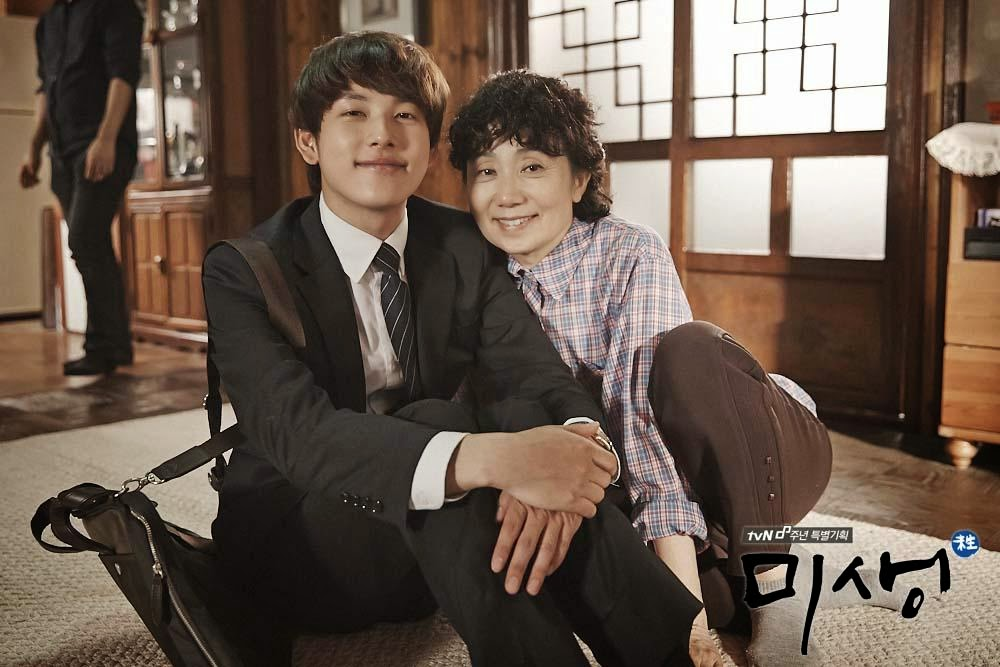 Jang Geu Rae and Mom Misaeng