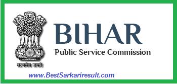 Bihar BPSC APO Online Form 2020,BPSC APO Vacancy 2020 Apply Online