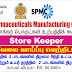 State Pharmaceuticals Manufacturing Corporation - Vacancies