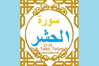 Surat Al-Hasyr 21-24 Arab Latin Terjemahan
