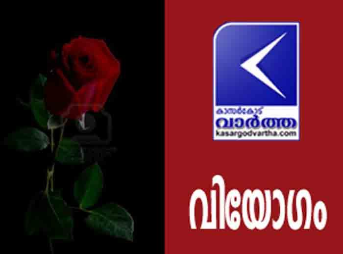 Kasaragod, Kerala, News, Obituary, Tasnima of Thalangara Khasi line passed away.