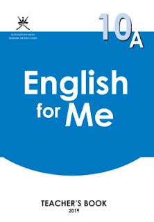 دليل المعلم للانجليزي الصف العاشر