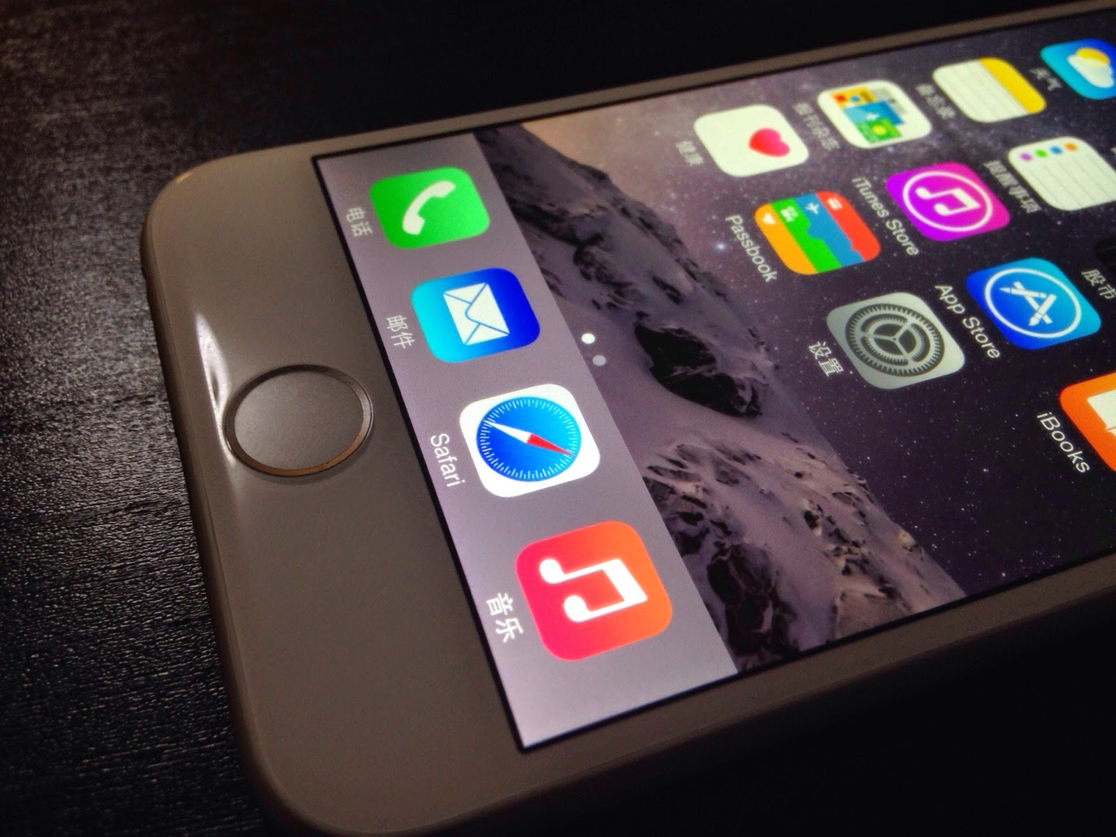 how to delete email contacts on iphone 7
