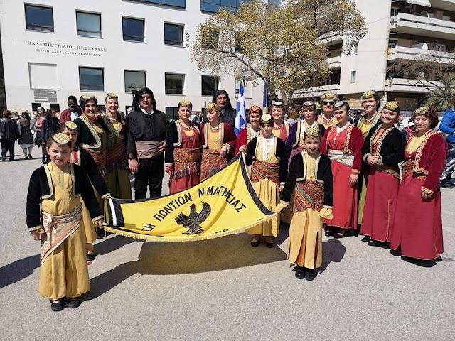 Έναρξη εγγραφών για μαθήματα Ποντιακών χορών στο Βόλο