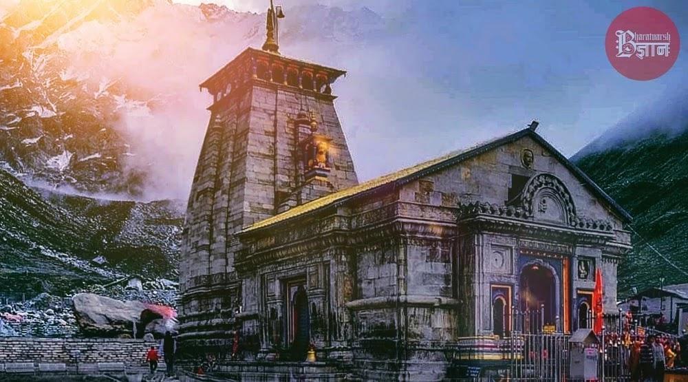 केदारनाथ ज्योतिर्लिंग  मंदिर का इतिहास – Kedarnath temple history in hindi