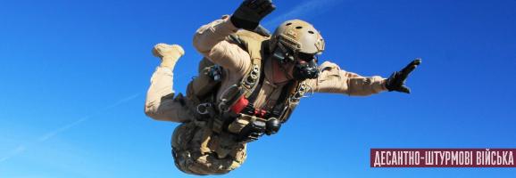 Делегація ДШВ вивчає у США продукцію Airborne Systems