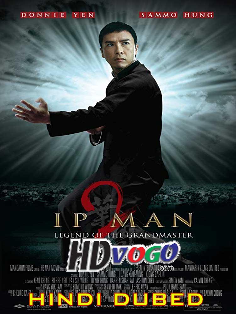Ip Man 2 2010 in HD Hindi Dubbed Full Movie - Hindi Dubbed 4u
