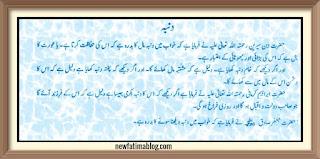 khwab mein dunmba dekhna,  khwab mein bhair dekhna,  khwab mein ram dekhna , dreaming of ram in urdu