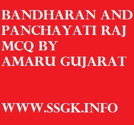 BANDHARAN AND PANCHAYATI RAJ MCQ BY AMARU GUJARAT