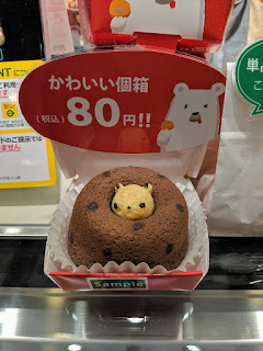 What to eat in Japan: cute cakes