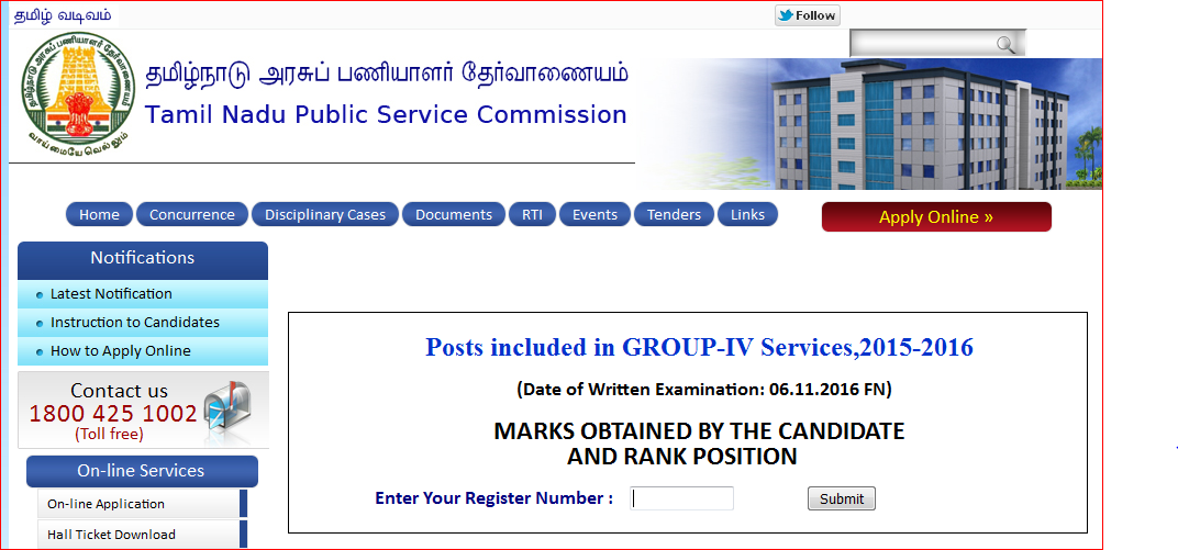 group ii services written examination Written by remo rk on mar 8, 2018 | 8 civil services examination-ii (non-interview posts) group-ii a services 2017-2018 results posts included in.