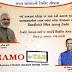 NAMO Tablet Yojana Gujarat 2021 @digitalgujarat.gov.in