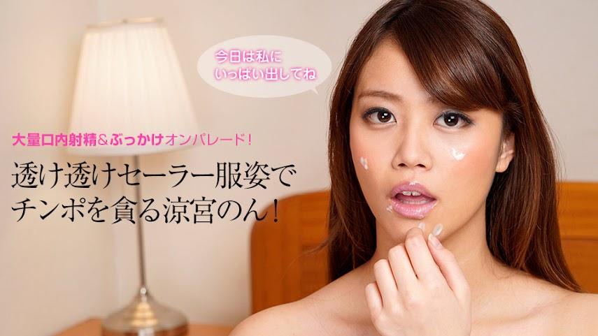 032321-001-1080p sexy girls image jav