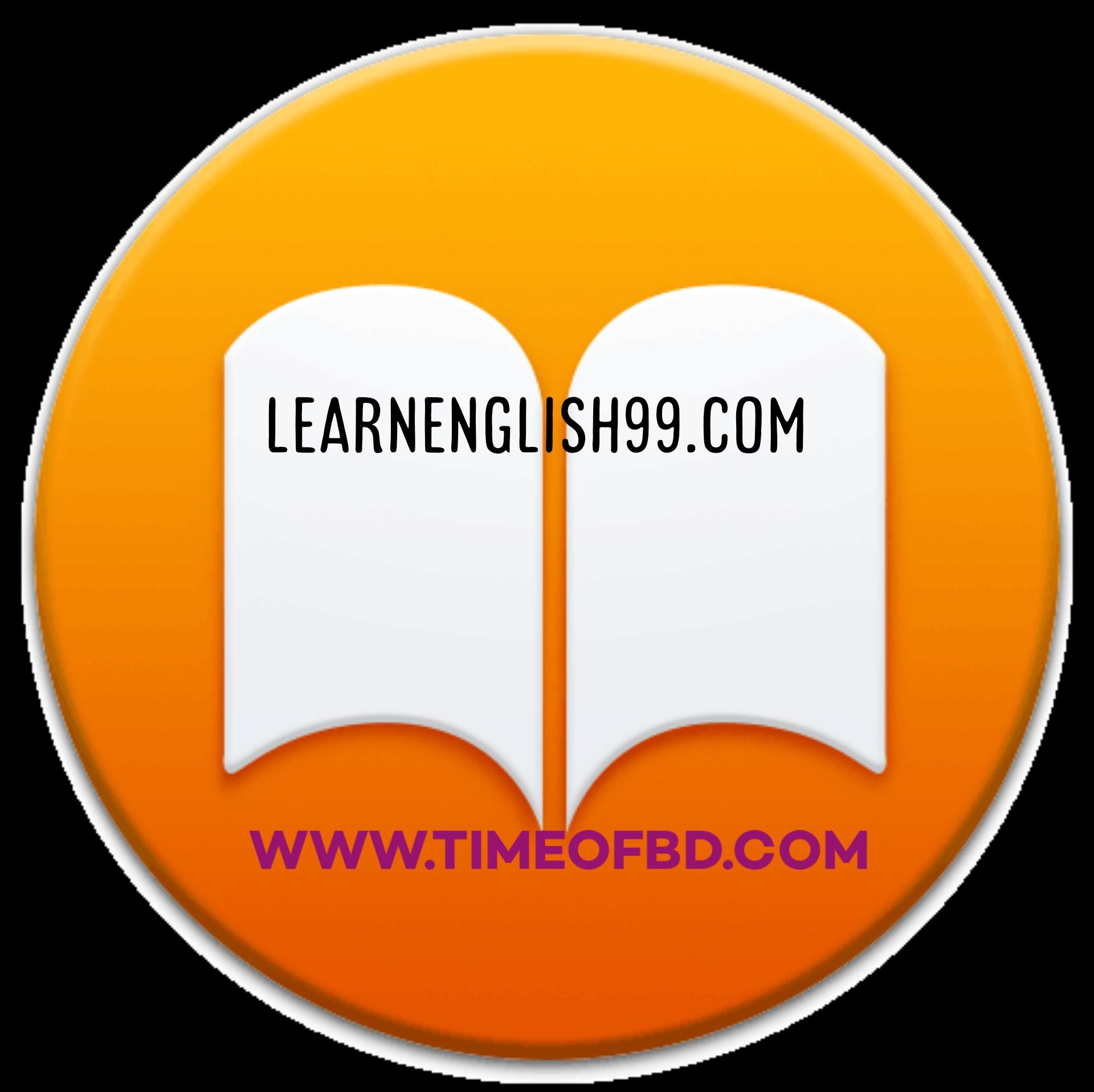 learnenglish99।লার্নইংলিশ৯৯
