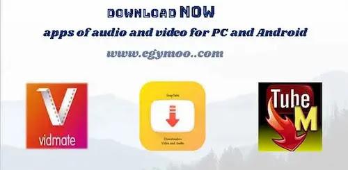 أفضل التطبيقات لتنزيل الصوت والفيديو من YouTube