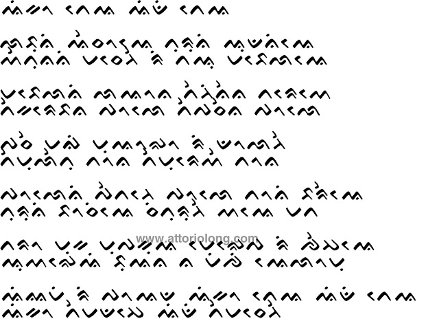 Lirik Lagu Bugis Iko Tea Idi Tea (Labuni Essoe)