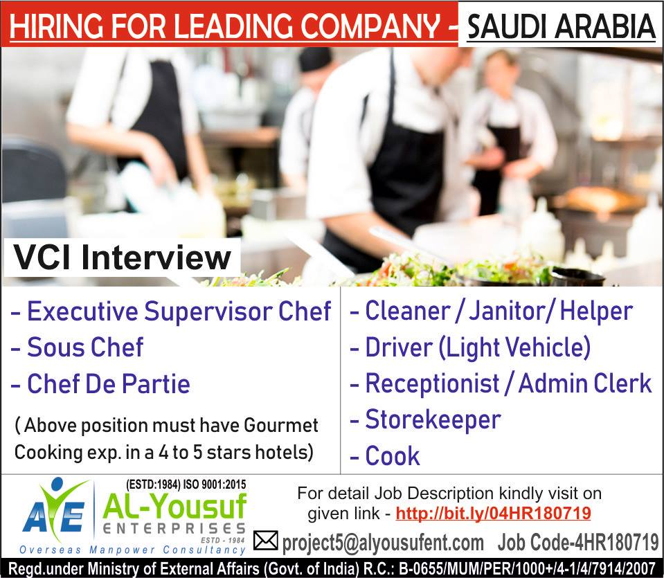 Hiring for Leading Company in Saudi Arabia