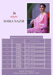 Deepsy Sobia nazir pakistani Suits catalogue