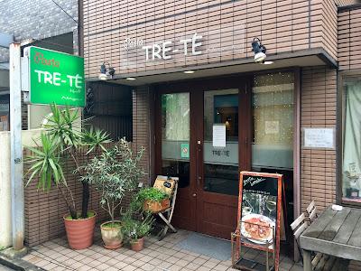 三軒茶屋にあるトレッテの外観