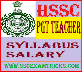 HSSC PGT Chemistry Teacher Salary