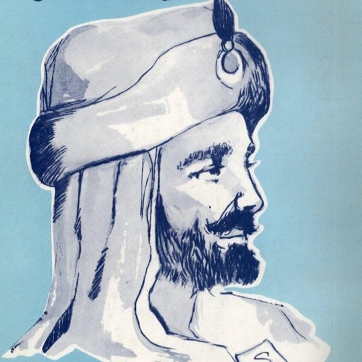 من هو الشاعر امرؤ القيس ومكانته عند العرب
