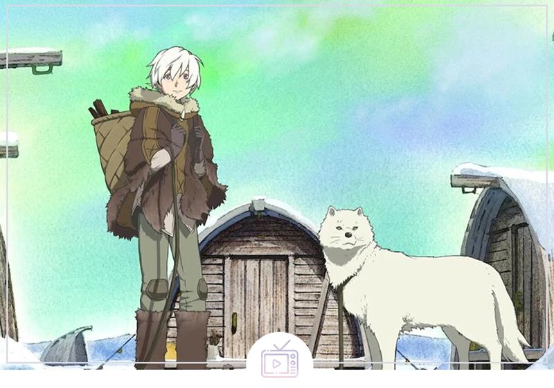 Anime Fumetsu no Anata e - To Your Eternity