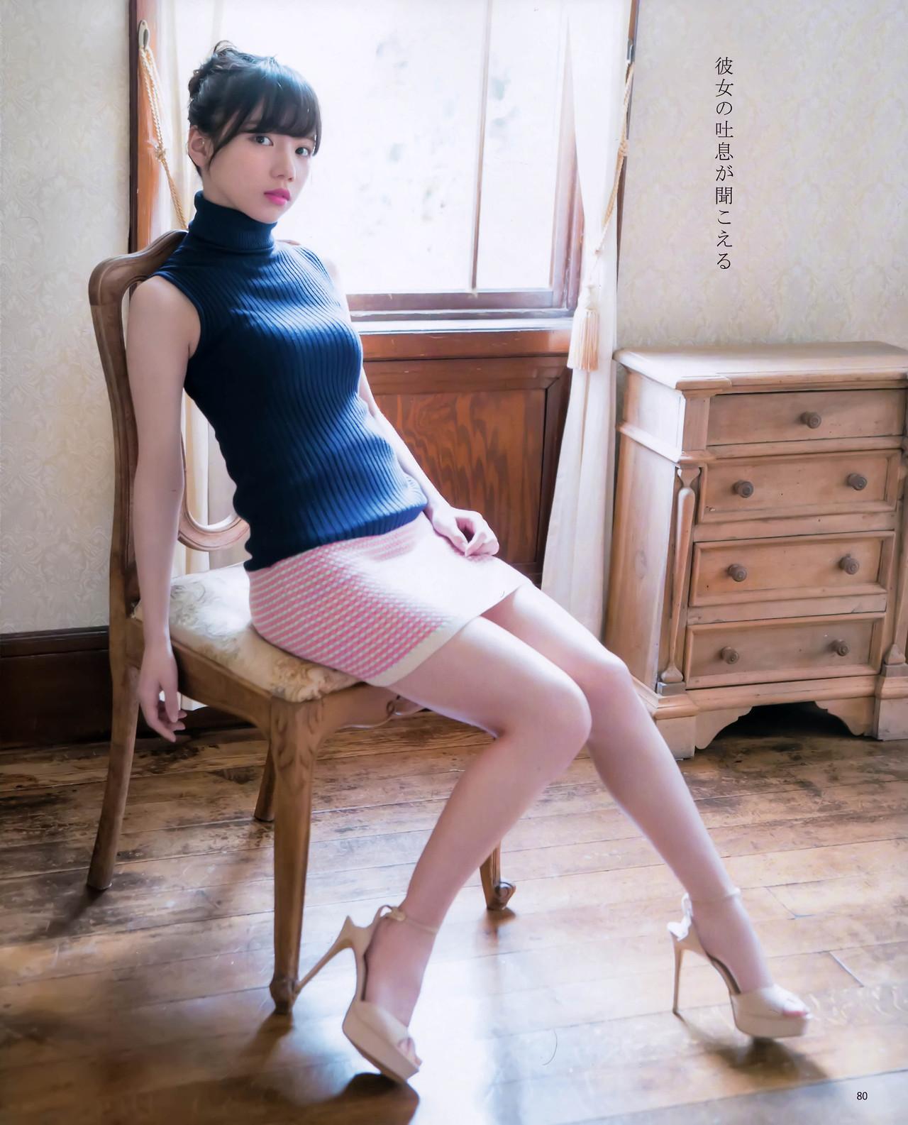Saito Kyoko 齊藤京子, BOMB! 2018 No.02 (ボム 2018年02月号)