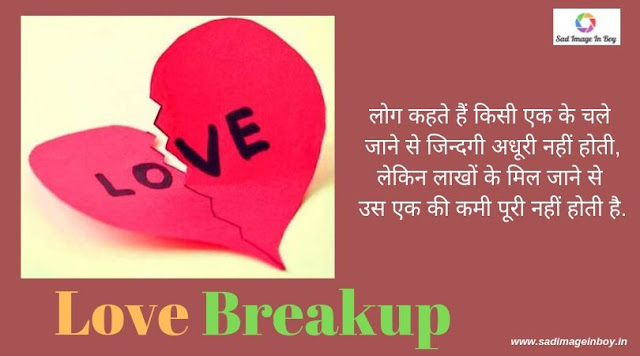 Images Of Lovers Break up | love boy wallpaper free download