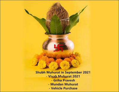 Shubh Muhurat in September 2021: Vivah Muhurat 2021, Griha Pravesh, Mundan Shubh Muhurat Today