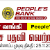 Vacancy In People's  Bank