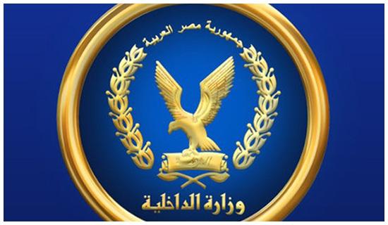 وظائف وزارة الداخلية للذكور والاناث مصر 2021