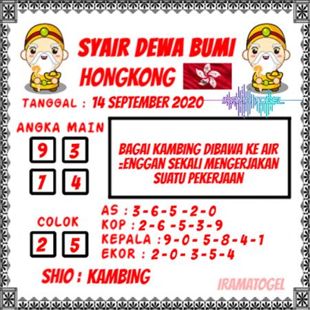Syair Dewa Bumi HK Senin 14 September 2020