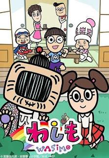 تقرير أنمي واشيمو الموسم السابع Washimo 7th Season