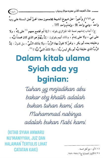 *Alah dan Nabi Muhammad Syiah Bukankah Tuhan Allah Tuhan Sunni*_