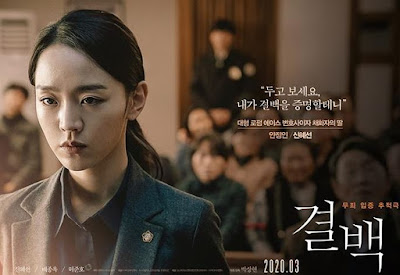 Review Film Korea Innocence 2020