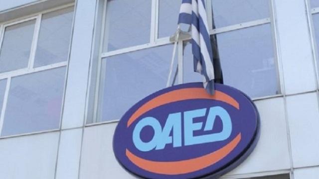 ΟΑΕΔ: Μέτρα στήριξης για ανέργους λόγω κορονοϊού
