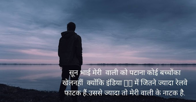 Best Attitude Love Status In Hindi NEW