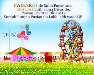 Happy_Baisakhi_Pic_wishes