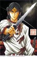 Yamato Takeru (WATSUKI Nobuhiro)