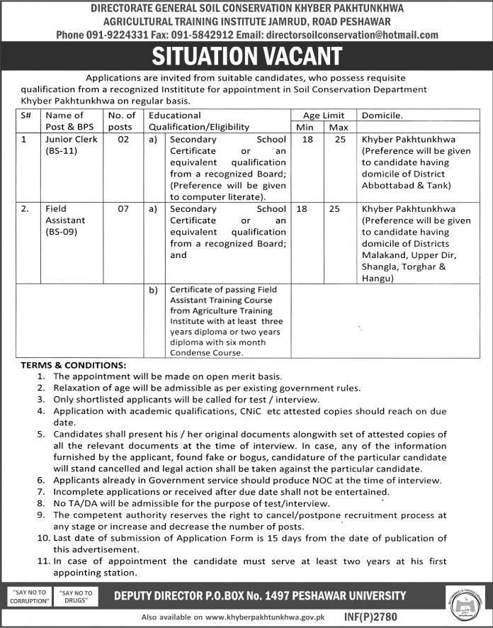 Junior Clerk Field Assistant Jobs In Agriculture Training Institute Peshawar 8 June 2017