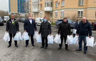 Поздравление с 1 мая от Депутата Госдумы Вострецова