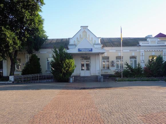 Конотоп. Приміський вокзал. До 1953 р .– головний вокзал.