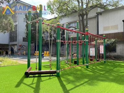 桃園市楊梅區上田國民小學 109年度幼兒遊戲場整修案