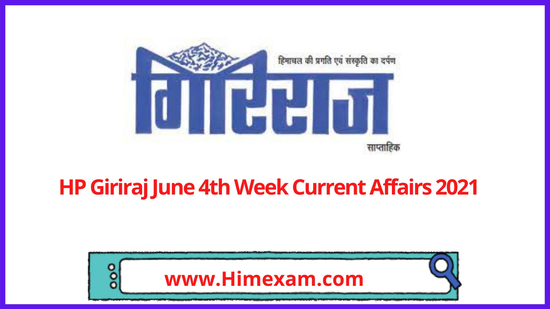 HP Giriraj June 4th  Week Current Affairs 2021