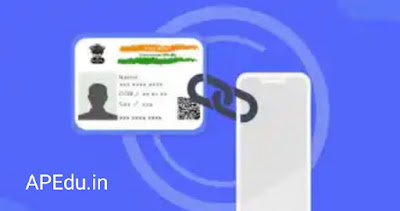 How to find out which number is linked to Aadhaar.