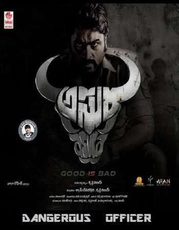 Poster Of Asura Full Movie in Hindi HD Free download Watch Online Telugu Movie 720P