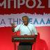 Αποκαλύπτουμε το deal του Γιάννη Μανιάτη με τον Μητσοτάκη - Το παρασκήνιο μιας μελλοντικής υπουργοποίησης
